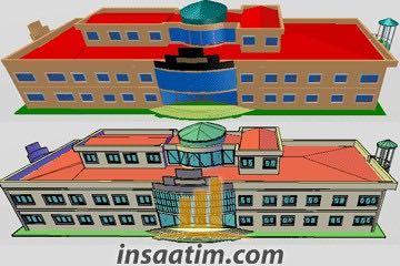 3D Okul Çizimi (dwg)