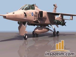 Savaş Uçağı Çizimi