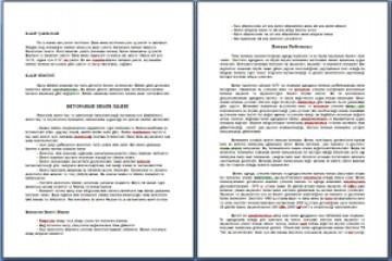 Staj Defteri Yazmak İçin Gerekli Teknik Bilgi Notları