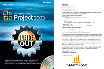 MS Project 2003 InsideOut
