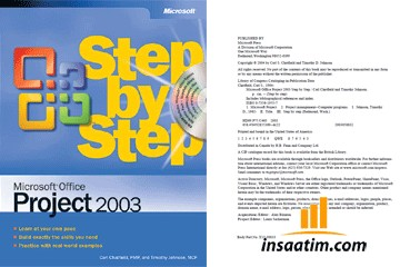 Step By Step Ms Project 2003
