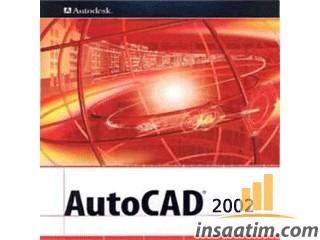 Türkçe Autocad Ders Notu