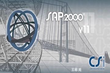 SAP2000 ile Yapı Sistemlerinin Çözümü