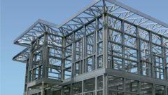 Çelik Taşıyıcı Yapıların Özellikleri ve Yararları